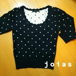 ジョイアス(Joias)の【joias】七分袖ニット☆(ニット/セーター)