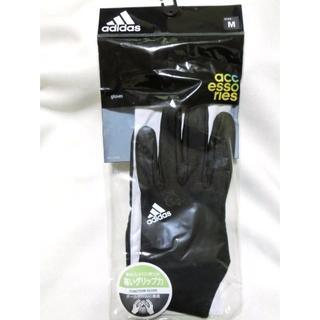 アディダス(adidas)の大人用 アディダス 手袋 トレーニング グローブ②(ウェア)