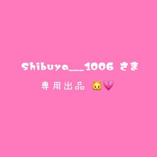 Shibuya___1006さま 専用出品(写真/ポストカード)