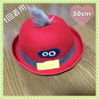 ビッツ(Bit'z)のBit'z☆モヒカンハット☆50cm(帽子)