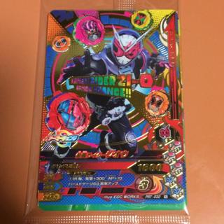 カメンライダーバトルガンバライド(仮面ライダーバトル ガンバライド)のガンバライジングカード PRT-032 ジオウ 配布 カード(シングルカード)