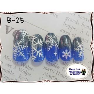 ネイルチップ  雪の結晶  b-25  yomi(ネイルチップ)