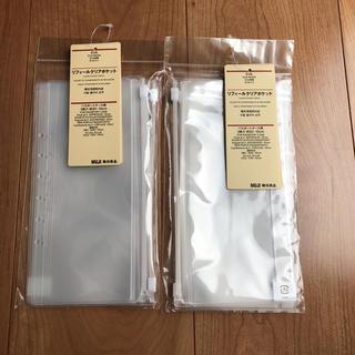 MUJI (無印良品) - ★新品 未開封★無印良品 パスポートケース リフィール 3枚×2セット