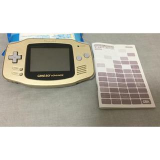 ゲームボーイアドバンス(ゲームボーイアドバンス)の中古 ゲームボーイアドバンス 本体 ゴールド GBA 電池フタ紛失 ゆうパケ込(携帯用ゲーム機本体)