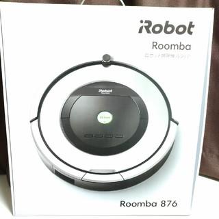 アイロボット(iRobot)のアイロボット iRobot ルンバ 876(掃除機)