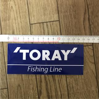 トウレ(東レ)の'TORAY' 東レ ステッカー(その他)