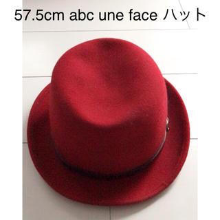 アーベーセーアンフェイス(abc une face)の57.5cm abc une face ハット 帽子 ベルト スエード 赤 激安(ハット)