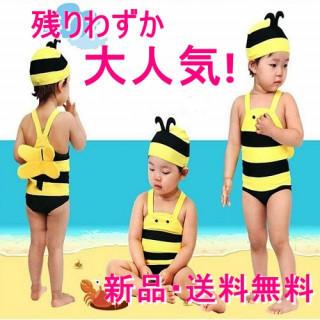 3~4歳 水着 ベビー 男の子 女の子 超かわいい ミツバチ M(水着)