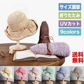 中折れ帽 ハット 麦わら 帽子 小顔効果 紫外線カット 日よけ 可愛い 大人(麦わら帽子/ストローハット)