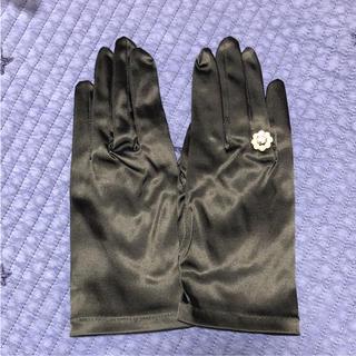 エメ(AIMER)のエメ サテンショートグローブ(手袋)