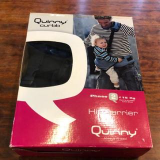 クイニー(Quinny)の【美品中古】ベビースリング QUINNY クイニー  だっこひも(抱っこひも/おんぶひも)