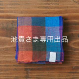 池貴さま専用出品(ハンカチ/バンダナ)