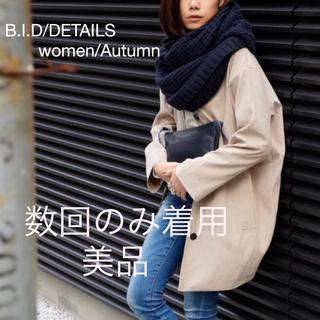 ディテールズ(DETAILS)のB.I.D/DETAILS women/Autumn ノーカラーコクーンコート(ノーカラージャケット)