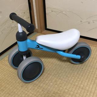 D bike mini     ディーバイク  ミニ(三輪車)