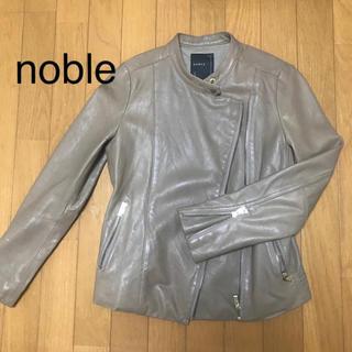 ノーブル(Noble)のnoble レザー ライダースジャケット(ライダースジャケット)