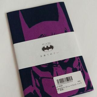 バットマン 手拭い 新品(アメコミ/海外作品)
