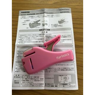 コクヨ(コクヨ)の針なし ステープラー ホチキス(オフィス用品一般)