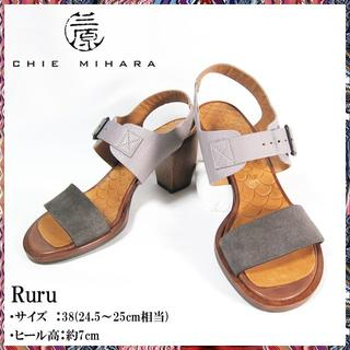 チエミハラ(CHIE MIHARA)の新品未使用 チエミハラ サンダル Ruru 38サイズ 7cmヒール(ハイヒール/パンプス)