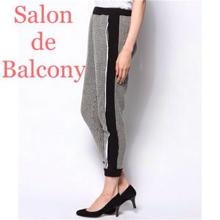 サロンドバルコニー(Salon de Balcony)のサロンドバルコニー チェック スエットパンツ  (クロップドパンツ)