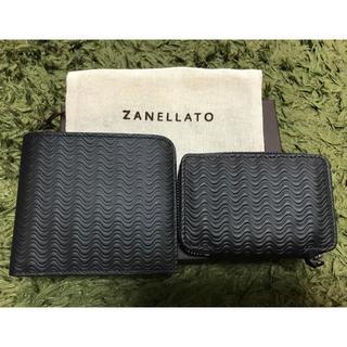 ザネラート(ZANELLATO)の新品未使用 ザネラート ZANELLATO 財布 コインケース セットメンズ(折り財布)