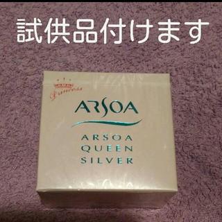 アルソア(ARSOA)のアルソア クイーンシルバー無香料70g➕試供品1個(洗顔料)