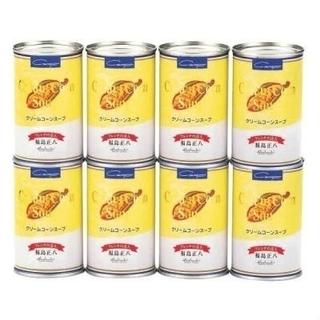 送料無料【福島正八 クリームコーンスープ 8缶】(その他)