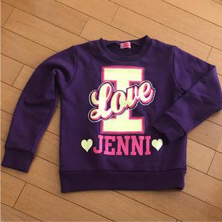 ジェニィ(JENNI)のmiupapaさま♡♡JENNI♡♡トレーナー(ジャケット/上着)