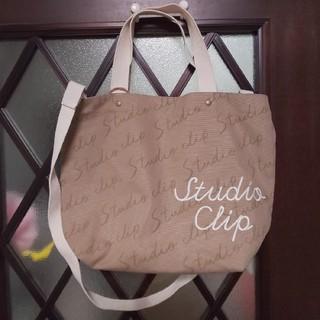 スタディオクリップ(STUDIO CLIP)の未使用タグなし☆スタディオクリップの2wayトートバッグ(トートバッグ)