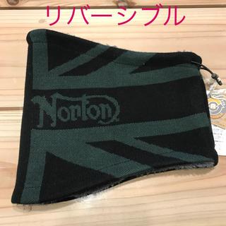 ノートン(Norton)のNorton ノートンネックウォーマー(ネックウォーマー)
