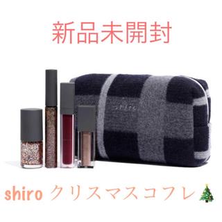 シロ(shiro)のshiro  ホリデーコレクション 2018 ジュエリーカラーメイクアップキット(コフレ/メイクアップセット)