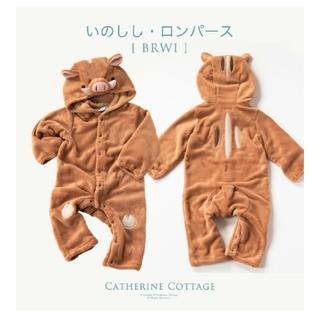 キャサリンコテージ(Catherine Cottage)のキャサリンコテージ 干支 ロンパース 2019 ウリ坊 イノシシ(その他)