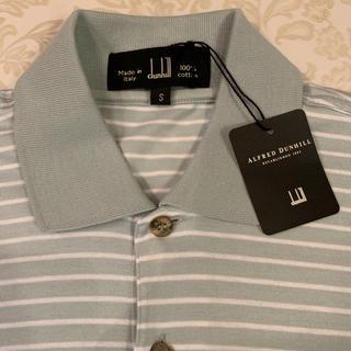 ダンヒル(Dunhill)のダンヒルポロシャツ  新品  メンズ(ポロシャツ)