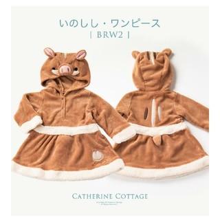キャサリンコテージ(Catherine Cottage)のキャサリンコテージ 干支 ワンピース 2019 ウリ坊 イノシシ(その他)