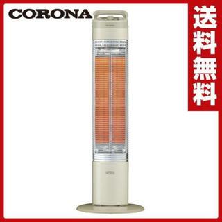 コロナ(コロナ)の本格遠赤外線電気暖房機 スリムカーボン ゴールド 遠赤外線ヒーター(電気ヒーター)