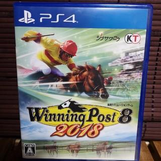 コーエーテクモゲームス(Koei Tecmo Games)のウイニングポスト8 2018 PS4 (家庭用ゲームソフト)