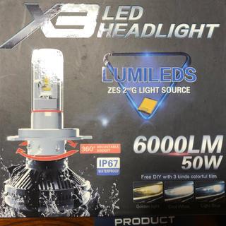 X3 LED ヘッドライト H4  6000LM 50W 12v