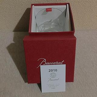 バカラ(Baccarat)のバカラ 2010年限定グラス 箱付き 新品未使用未開封(グラス/カップ)
