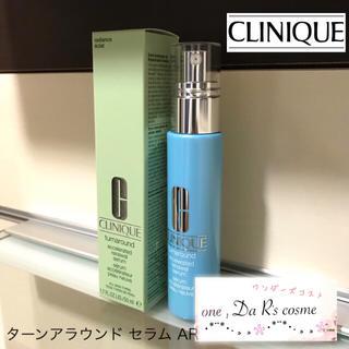 クリニーク(CLINIQUE)の■新品■ クリニーク ターンアラウンドセラム AR(美容液)