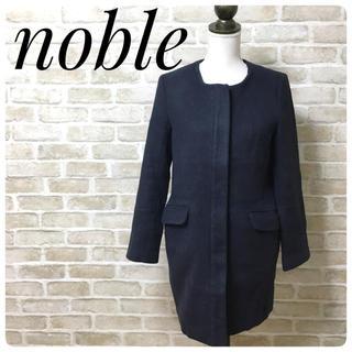 ノーブル(Noble)の☆Noble ノーカラーコート☆(ノーカラージャケット)