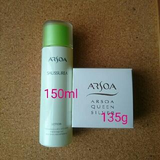 アルソア(ARSOA)のサースレアローション   クイーンシルバー(化粧水 / ローション)
