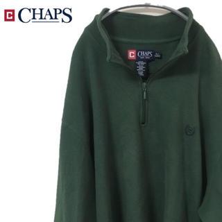 チャップス(CHAPS)の【海外製 人気カラー】CHAPS POLO Ralph Lauren スウェット(スウェット)