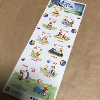 クマノプーサン(くまのプーさん)のミニレター発送 くまのプーさん シール切手 未使用(切手/官製はがき)