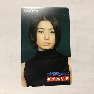 菅野美穂テレフォンカード(その他)