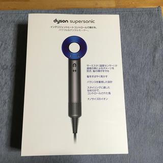 ダイソン(Dyson)の【新品未使用】ダイソン ドライヤー ブルー  supersonic dyson(ドライヤー)