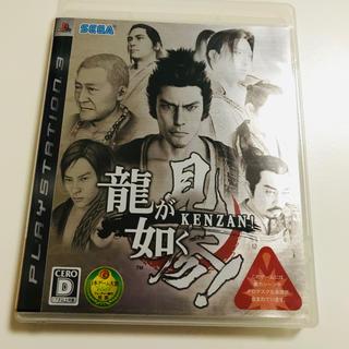 プレイステーション3(PlayStation3)のPS3龍が如く 見参!(家庭用ゲームソフト)