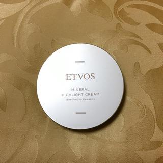 エトヴォス(ETVOS)のETVOS エトヴォス ミネラルハイライトクリーム(コントロールカラー)