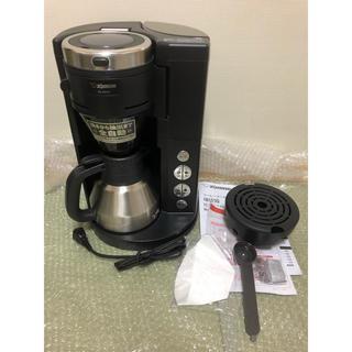 ゾウジルシ(象印)の象印 全自動コーヒーメーカー ステンレス魔法瓶サーバー1~4杯用(コーヒーメーカー)
