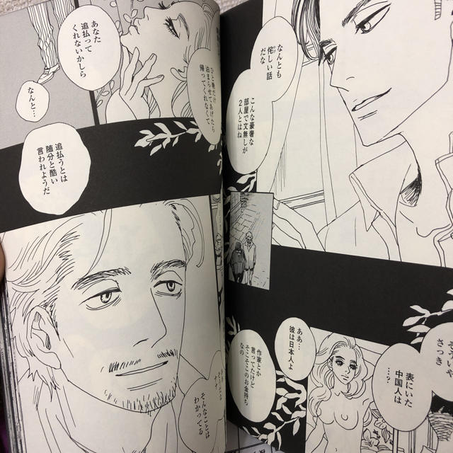 安野モヨコ 鼻下長紳士回顧録 上 エンタメ/ホビーの漫画(女性漫画)の商品写真