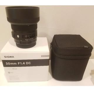 シグマ(SIGMA)のruritiyoさん専用SIGMA 30mmf1.4 art (レンズ(単焦点))