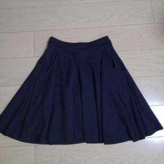 ニーム(NIMES)のスカート(ひざ丈スカート)